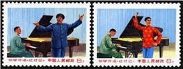 http://www.e-stamps.cn/upload/2010/08/14/2244134009.jpg/190x220_Min