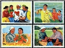 http://www.e-stamps.cn/upload/2010/08/14/2244597413.jpg/190x220_Min