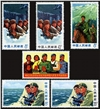 http://www.e-stamps.cn/upload/2010/08/14/2245525035.jpg/190x220_Min