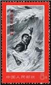 http://www.e-stamps.cn/upload/2010/08/14/2246281665.jpg/190x220_Min
