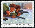 http://www.e-stamps.cn/upload/2010/08/14/2248291221.jpg/190x220_Min