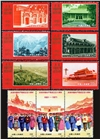 http://www.e-stamps.cn/upload/2010/08/14/2249594711.jpg/190x220_Min