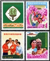 http://www.e-stamps.cn/upload/2010/08/14/2250533132.jpg/190x220_Min