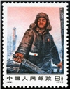 http://www.e-stamps.cn/upload/2010/08/14/2254417558.jpg/190x220_Min