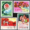 http://www.e-stamps.cn/upload/2010/08/14/2255252681.jpg/190x220_Min