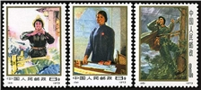 http://www.e-stamps.cn/upload/2010/08/14/2258331525.jpg/190x220_Min