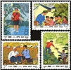 http://www.e-stamps.cn/upload/2010/08/14/2301021505.jpg/190x220_Min