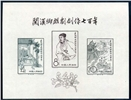 http://www.e-stamps.cn/upload/2010/10/04/1226254840.jpg/190x220_Min