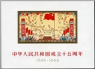 http://www.e-stamps.cn/upload/2010/10/04/1229486603.jpg/190x220_Min