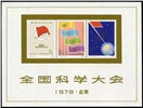 http://www.e-stamps.cn/upload/2010/10/04/1231303247.jpg/190x220_Min