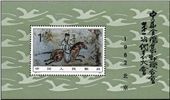 http://www.e-stamps.cn/upload/2010/10/04/1234554339.jpg/190x220_Min