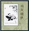 http://www.e-stamps.cn/upload/2010/10/04/1345351461.jpg/190x220_Min