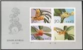 http://www.e-stamps.cn/upload/2010/10/04/1419455829.jpg/190x220_Min