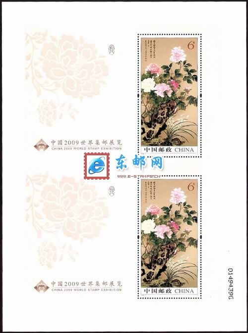 http://www.e-stamps.cn/upload/2010/10/04/2059489746.jpg/190x220_Min