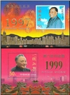 http://www.e-stamps.cn/upload/2010/10/04/2107599787.jpg/130x160_Min