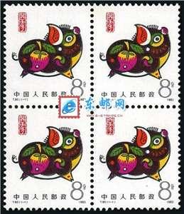 T80 癸亥年 一轮生肖 猪 邮票 四方连