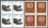 http://www.e-stamps.cn/upload/2010/10/27/0028522481.jpg/190x220_Min