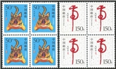 http://www.e-stamps.cn/upload/2010/10/27/0030073888.jpg/190x220_Min
