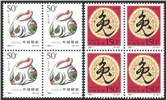 http://www.e-stamps.cn/upload/2010/10/27/0030281468.jpg/190x220_Min