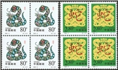 http://www.e-stamps.cn/upload/2010/10/27/0031254604.jpg/190x220_Min