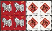 http://www.e-stamps.cn/upload/2010/10/27/0031513392.jpg/190x220_Min