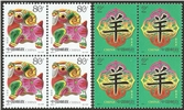 http://www.e-stamps.cn/upload/2010/10/27/0032145539.jpg/190x220_Min