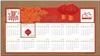 http://www.e-stamps.cn/upload/2011/01/08/2137384967.jpg/190x220_Min