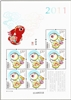 http://www.e-stamps.cn/upload/2011/01/08/2142129342.jpg/190x220_Min