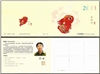 http://www.e-stamps.cn/upload/2011/01/10/1919582638.jpg/190x220_Min