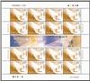 http://www.e-stamps.cn/upload/2011/03/09/2225091002.jpg/190x220_Min
