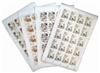 http://www.e-stamps.cn/upload/2011/04/05/2350468726.jpg/190x220_Min