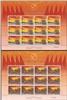http://www.e-stamps.cn/upload/2011/04/11/2156345295.jpg/190x220_Min