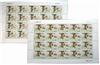 http://www.e-stamps.cn/upload/2011/04/14/2154173423.jpg/190x220_Min