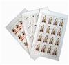 http://www.e-stamps.cn/upload/2011/04/14/2159025132.jpg/190x220_Min
