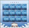 http://www.e-stamps.cn/upload/2011/04/14/2204149838.jpg/190x220_Min