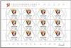 http://www.e-stamps.cn/upload/2011/04/14/2208266895.jpg/190x220_Min