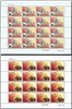 http://www.e-stamps.cn/upload/2011/04/14/2221003614.jpg/190x220_Min