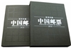 http://www.e-stamps.cn/upload/2011/04/14/2229392510.jpg/190x220_Min