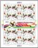 http://www.e-stamps.cn/upload/2011/04/25/2339456496.jpg/190x220_Min