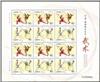http://www.e-stamps.cn/upload/2011/04/25/2344058824.jpg/190x220_Min