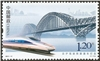 http://www.e-stamps.cn/upload/2011/07/02/2016407867.jpg/190x220_Min