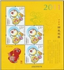 http://www.e-stamps.cn/upload/2011/07/07/1120032127.jpg/190x220_Min