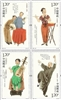 http://www.e-stamps.cn/upload/2011/07/09/2304291822.jpg/190x220_Min