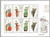 http://www.e-stamps.cn/upload/2011/07/09/2305281027.jpg/190x220_Min