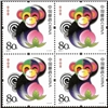 http://www.e-stamps.cn/upload/2011/07/09/2311302390.jpg/190x220_Min