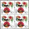 http://www.e-stamps.cn/upload/2011/07/09/2313011479.jpg/190x220_Min