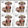 http://www.e-stamps.cn/upload/2011/07/09/2314167838.jpg/190x220_Min