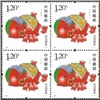 http://www.e-stamps.cn/upload/2011/07/09/2315169914.jpg/190x220_Min
