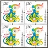 http://www.e-stamps.cn/upload/2011/07/09/2316134267.jpg/190x220_Min