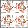 http://www.e-stamps.cn/upload/2011/07/09/2317488030.jpg/190x220_Min